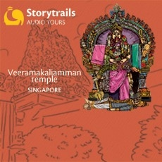 Storytrails Audio Tours